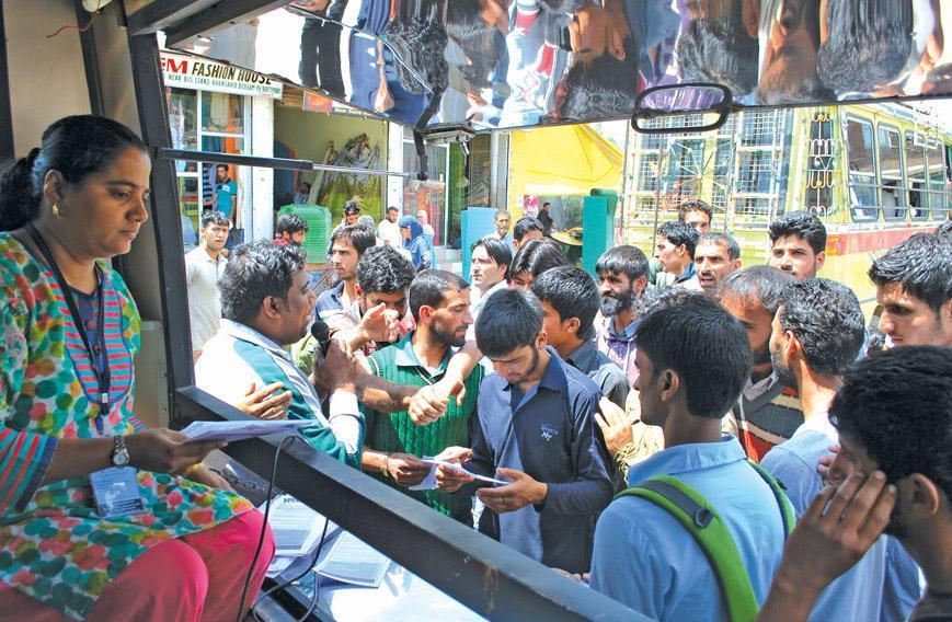 Poor RTI access in J&K - Civil Society Magazine