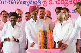 Is KCR invincible after first term of targeted sops?